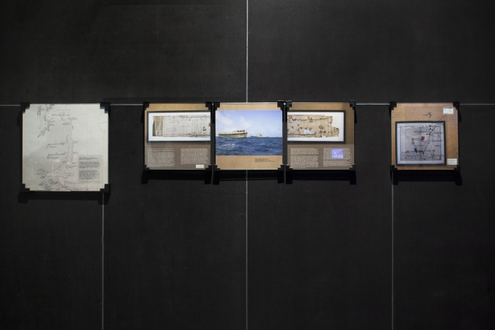 Country of the Sea by CAMP, exhibited at transmediale 2018 face value
